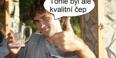 cepuj (1)